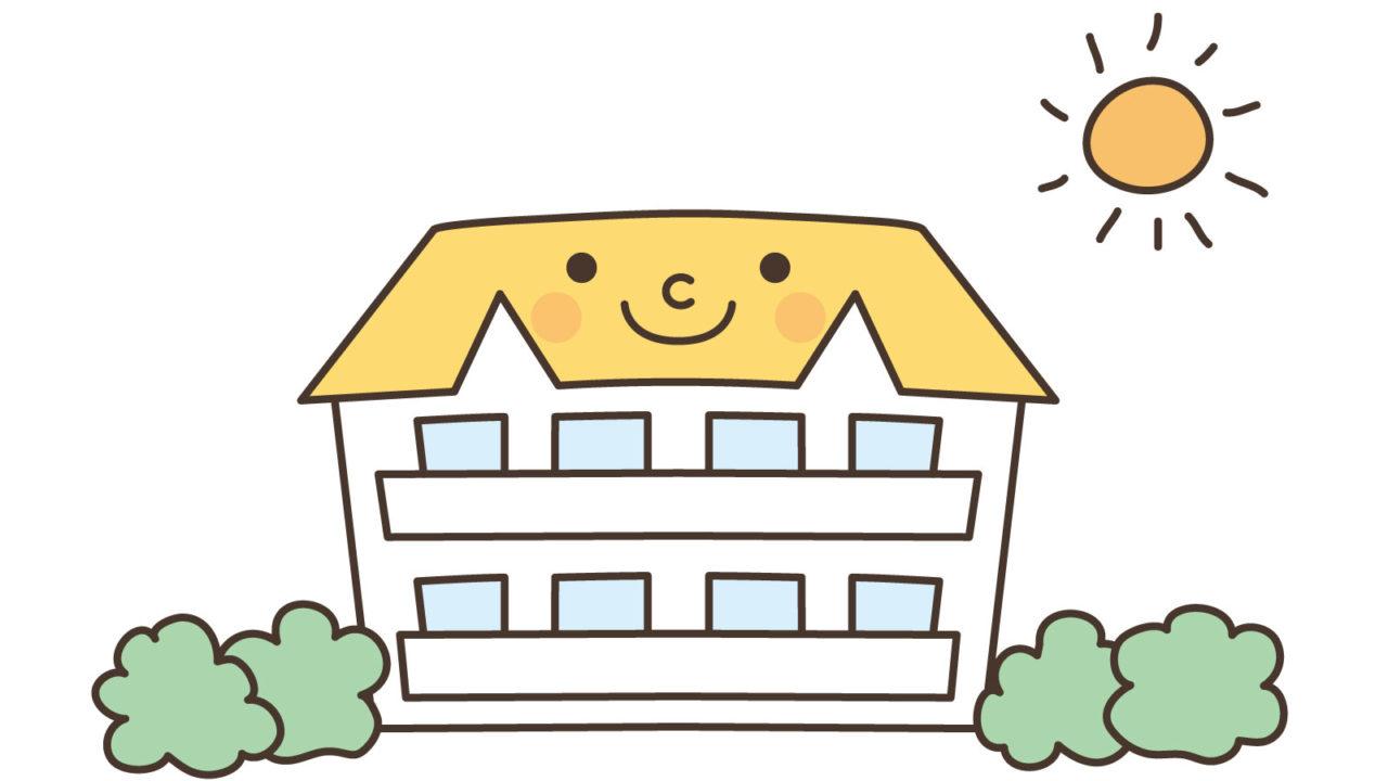 マンション購入の代替えテキスト